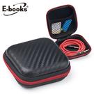 E-books U3 方型防水硬殼收納包 黑 7.5x7.5x2.5cm (未附圖內的其他線材商品等)
