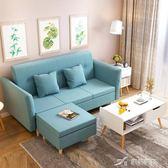 布藝沙發客廳整裝家具套裝組合小戶型沙發床雙人現代簡約懶人沙發 樂芙美鞋 IGO
