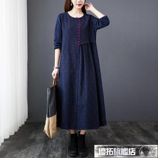 棉麻洋裝 秋裝新款民族風復古提花棉麻長袖連身裙腰間拼接顯瘦A字長裙