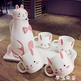 卡通陶瓷冷水壺水杯杯具套裝創意涼水壺家用耐高溫瓷晾涼白開水壺  全館免運