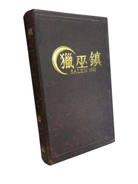 【樂桌遊】獵巫鎮 Salem 1692(繁中版)