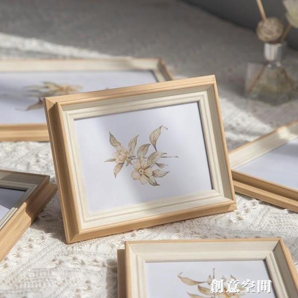 北歐簡約相框擺臺加沖洗照片定制6寸裝飾擺桌客廳臥室相冊框相架 創意新品