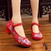 花仙子刺繡中國風民族復古風繡花鞋女單鞋廣場舞蹈鞋坡跟女式布鞋 週年慶降價