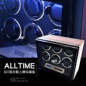 │完全計時│自動機械錶收藏盒【自動上鍊盒6只】鋼琴烤漆雙色款 (自動24) LED燈 遙控器藍光