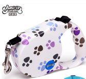 寵物牽引繩自動伸縮狗鍊子小狗泰迪遛狗繩小型中型犬寵物用品項圈 法布蕾輕時尚