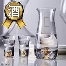 金箔酒杯套裝【SG843】水晶玻璃 一口杯 分酒器 酒具 家用 烈酒杯 威士忌 白酒 白籣地 紅酒