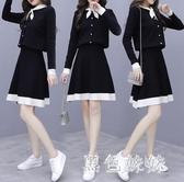 小香風女生針織毛衣兩件套洋裝名媛氣質套裝秋季新款寬鬆毛衣短裙 XN8940『黑色妹妹』