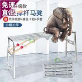 曾高折疊多 加厚裝修便攜馬凳刮膩子升降腳手架工程梯子平台凳H 【 出貨】