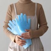 矽膠清潔手套隔熱手套矽膠手套洗碗手套刷碗神器家事手套洗碗清潔刷矽膠刷清潔