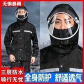 雨衣雨褲套裝男女士防水雨披全身電動車連體分體加厚騎行外賣雨衣『艾麗花園』