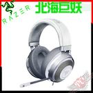 [ PC PARTY ] 雷蛇 Razer 北海巨妖 Kraken 白色 涼感凝膠耳罩 耳機