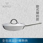 【牛頭牌】雅登歐式單柄平鍋28cm / 2.7L(AC2Z007)