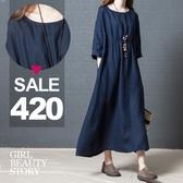 SISI【D9005】現貨氣質森林系女孩大U領寬鬆純色棉麻長款連身洋裝
