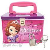 〔小禮堂〕迪士尼蘇菲亞公主方形鐵製手提存錢筒附鎖《粉紫戴皇冠》撲滿儲金筒4714581 06620