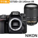 Nikon D7500+18-140mm...