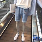 牛仔短褲男五分褲子百搭夏季原宿風破洞【英賽德3C數碼館】