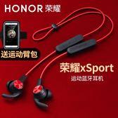 華為Xsport運動藍芽耳機原裝掛脖式無線雙耳榮耀am61跑步掛耳 NMS小明同學