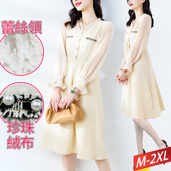 蕾絲花邊領洋裝排釦珍珠絨布 M-2XL【306341W】【現+預】-流行前線-