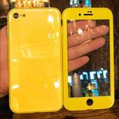 蘋果 6/6s plus 玻璃全包萬磁王 防摔手機保護套 新款防摔殼 iPhone 6/6s 磁吸抗摔保護套手機殼