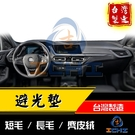 【麂皮絨】20年後 F40 避光墊 1系列 /台灣製、工廠直營/ f40避光墊 f40 避光墊 f40儀表墊 118i 120i