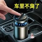車載淨化器 車載空氣凈化器汽車用帶香水車內消除異味去負離子