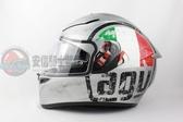[中壢安信]義大利 AGV K-3 SV K3SV SCUDETTO MATT SILVER 全罩 安全帽 送涼感頭套