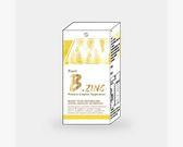 【濟生Beauty】酵母B群 + 鋅 60粒/瓶 上櫃公司研發 品質保證