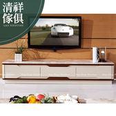 【新竹清祥傢俱】PLF-12LF46-現代簡約風電視櫃 現代 簡約 電視櫃 客廳