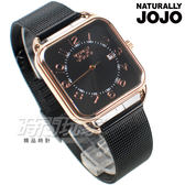 NATURALLY JOJO 方形數字個性 米蘭女錶 不銹鋼錶帶 防水手錶 玫瑰金x黑 JO96930-88R