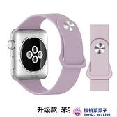 apple watch1/2/3/4/5代運動型適用iwatch硅膠錶帶【櫻桃菜菜子】