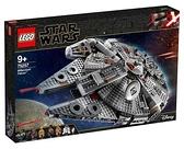 LEGO 樂高 STAR WAR星際大戰 Millennium Falcon 千年鷹號 75257