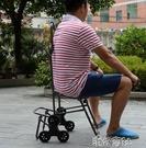 爬樓帶椅子便攜購物車買菜車小拉車折疊手拉車行李車拉桿超市家用 【618特惠】