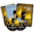 【降價促銷】與巴席爾跳華爾滋 DVD-雙碟版-收錄花絮 ( Waltz with Bashir )