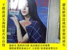 二手書博民逛書店時尚芭莎罕見2014 07..Y261116