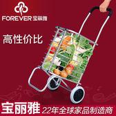 購物車 買菜車小拉車便攜可折疊手拉車手推車家用拉桿車拖車鋁合