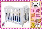 *粉粉寶貝玩具*嬰兒床~嬰幼兒遊戲床床組~台灣製~