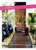 (二手書)Milly的京都私路