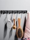 掛鉤 掛鉤強力粘膠墻壁壁掛衛生間衣帽墻上衣架廁所浴室門后免打孔粘鉤 LX coco
