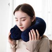 充氣枕-按壓式u型枕充氣枕頭脖子護頸枕飛機旅行便攜午睡頸部靠枕u形男女