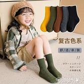 襪子 兒童襪子秋冬季純棉春秋女童襪寶寶可愛男童中筒襪寶寶棉襪嬰兒 新年禮物