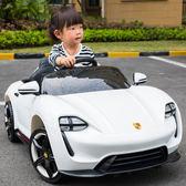 兒童電動車四輪寶寶搖擺汽車雙驅動遙控童車男女小孩玩具車可坐人XW