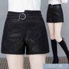 皮褲裙 女士皮短褲新款女時尚不規則高腰百搭鬆緊休閒A字短皮褲 快速出貨