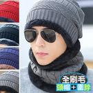 2件組男女保暖毛帽+圍脖.加絨針織帽.毛...