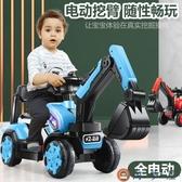 挖掘機工程車男孩玩具車可坐人超大號可騎電動挖機【淘夢屋】