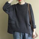 羊毛針織衫 拼接休閒毛衣 套頭針織上衣/2色-夢想家-1030