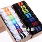 女士襪子棉襪子男女 7雙禮盒裝襪子 情侶襪非棉質襪子廠家春秋(免運)