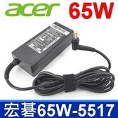 宏碁 Acer 65W 原廠規格 變壓器 Aspire E5-473g E5-473TG E5-474g E5-475g E5-491g E5-511g E5-511p E5-521G E5-522g E5-523g