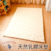 【名流寢飾家居館】U.S.POLO.100%純天然乳膠床墊.厚度2.5cm.嬰兒床2*4尺.馬來西亞進口