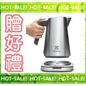 《現貨立即購+贈科技纖維布x2》Electrolux EEK7804S / EEK7804 伊萊克斯 不鏽鋼 電茶壺 快煮壺