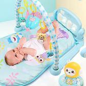 嬰兒腳踏鋼琴踐踏健身架器3-6-12個月女孩益智寶寶玩具0-1歲男孩 ys5608『伊人雅舍』